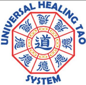 UHT Logo